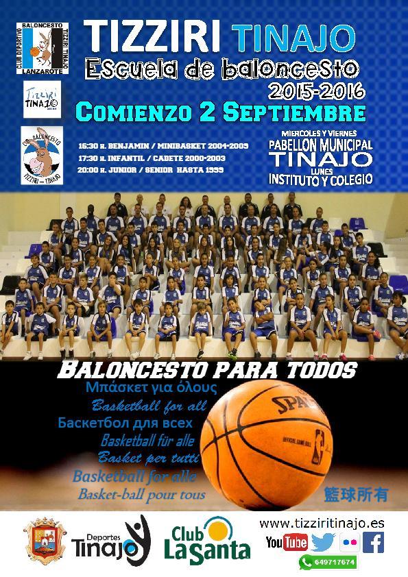 Cartel escuela baloncesto tizziri